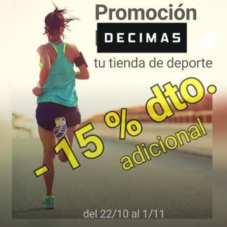 TUS COMPRAS UN 15% ADICIONAL EN DÉCIMAS